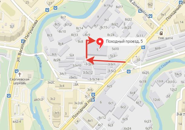 Г Москва Походный Проезд Домовладение 3 Стр.2 На Карте